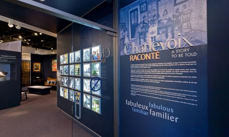 Musée de Charlevoix